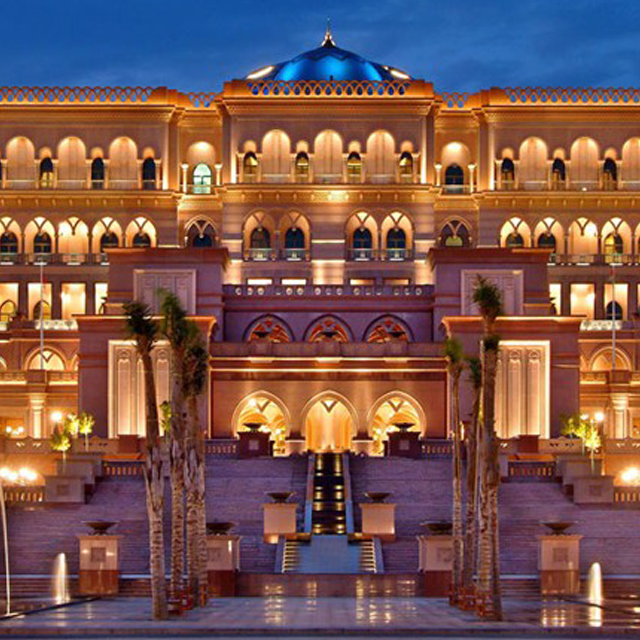 Emirates Place Hotel in Abu Dhabi
